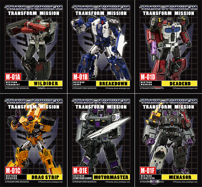 Third party DHCL TF Action figure Card for DX9 D06 Hot Rod