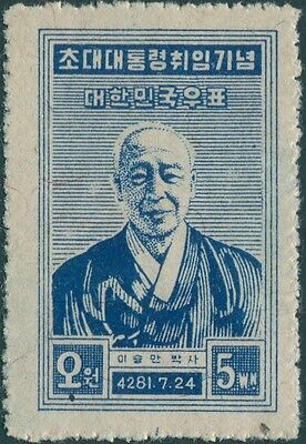 Korea South 1948 SG105 5w Election of First President MLH
