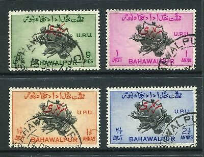 Bahawalpur: 1949 UPU Set of 4 Official Stamps SG O28-31 Used AW122
