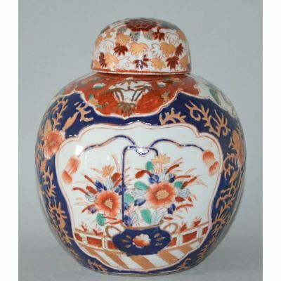 Beautiful Vintage Chinese Ginger Jar Hand Painted Imari Floral Decoration