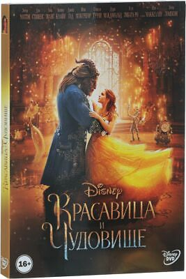 *NEW* Beauty and the Beast (DVD, 2017) Russian, English