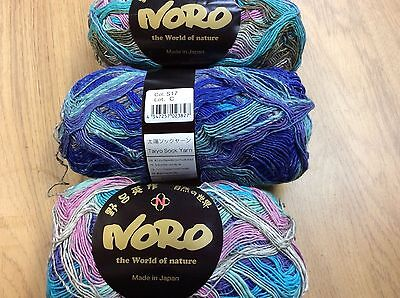 NORO Taiyo Sock Yarn (Cotton,Wool,Silk,Nylon) Col S17 Lot C( 100g x 420m )