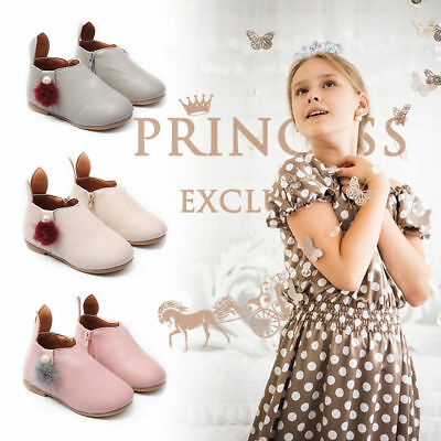 Girls Pom Pom Fur Ankle Flat PU Leather Boots Toddlers Children Zip Shoes Size
