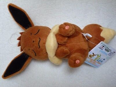 Banpresto Relaxation Time  Eeveelution Plush peluche evoli eevee