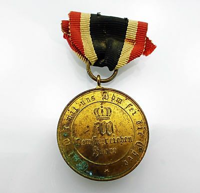 German Reich 1870-1871 The Prussian Franco War Medal
