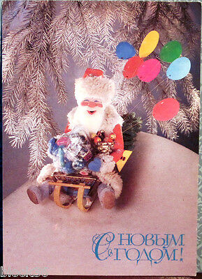 1988 Russian postcard HAPPY NEW YEAR!: Santa on the sledge with balloons