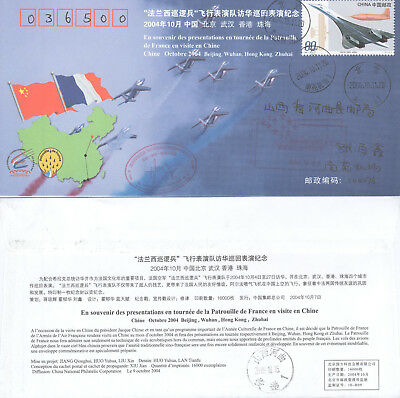 2004 China French Air Force Patrouille Air Demo Flgihts Beijing 11 October