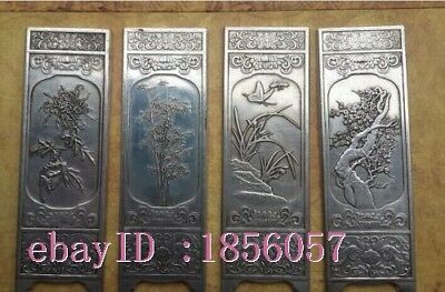 """Old Decorated Handwork Miao Silver Carving China""""梅兰竹菊"""" 4 Famous Belle Screen"""