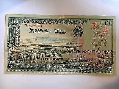 1955 Israel - 10 Lira / Lirot - Banl Of Israel - Red Serial No. AUNC