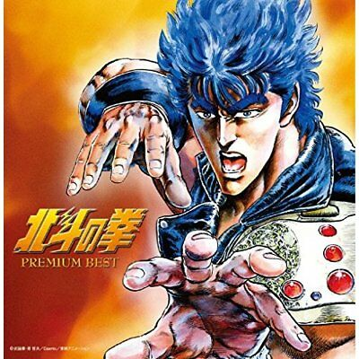 FIST OF THE NORTH STAR Premium Best Japan CD PCCK-20165 2017 with Tracking