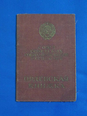 WW2 Soviet russian document Order book order Glory 3 class