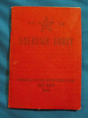 1948 Soviet military ID document army WW2 USSR RKKA russian railwayman