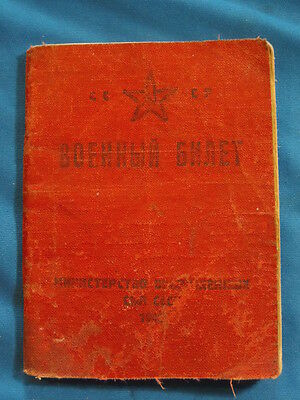 1948 Soviet military ID document army - participant WW2 USSR RKKA russian