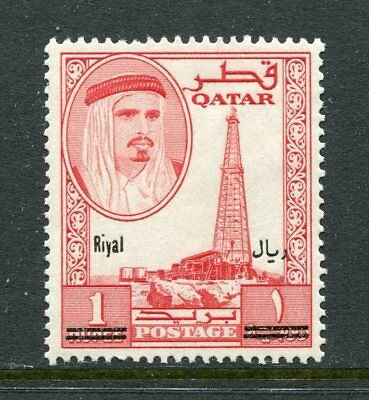 Qatar: 1966 1 Riyal on 1 Rupee Stamp (Scarlet) SG148 LMM AW153