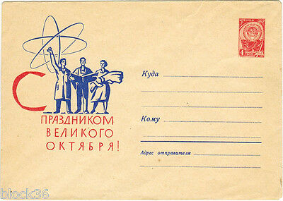 1962 Soviet Propaganda letter cover GREETINGS ON GREAT OCTOBER DAY!