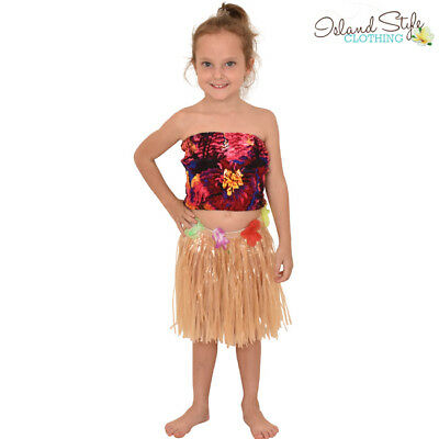 Small Kids Tan Hula Grass Skirt | Hawaiian Fancy Dress Costume Luau