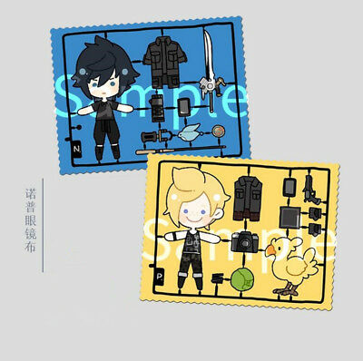 Final Fantasy FF15 Prompto Glass cleaning cloth Cos Christmas Gift Two Piece