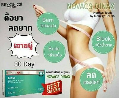 Beyonce Novacs Dinax Weight Control Supplements 30 Capsules Beautiful Shape
