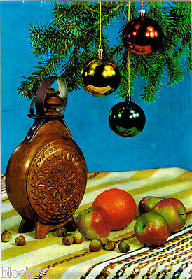 Vintage Bulgarian p/card for Christmas / New Year Decoration flask, nuts, fruits
