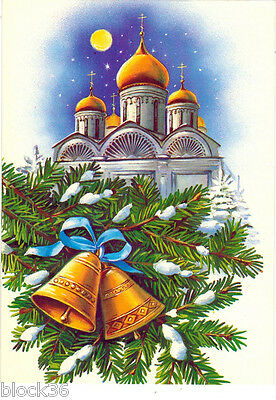 1991 Russian postcard with ORTHODOX CHURCH and BELLS