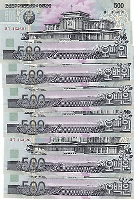 6 Banknotes From . Korea Unc