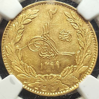 Afghanistan 1920 (SH1299) Gold 2 Amanis MS 62 NGC KM 888 9.2 Gr SCARCE