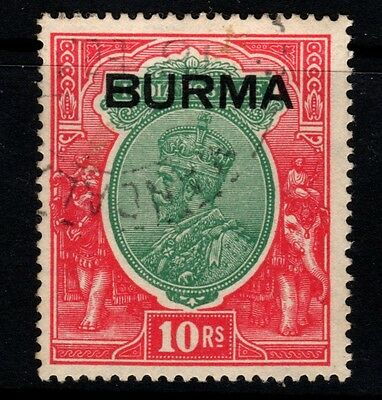 BURMA-1937 10r Green & Scarlet - SG16 - A very fine used example - Cat £100