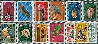 New Hebrides 1977 SG222-241 Birds Shells Artifacts Cattle surcharges set MNH