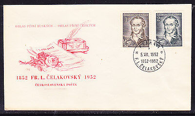 Czechoslovakia 1952 - Celakovsky  First Day Cover - Unaddressed
