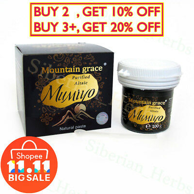 🔥100 grams Pure Altai Shilajit high quality gold mumio mumiyo mumijo мумие