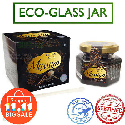 🔥🔥100% Pure Authentic Shilajit 100 grams Eco-Glass | gold mumiyo mumijo resin
