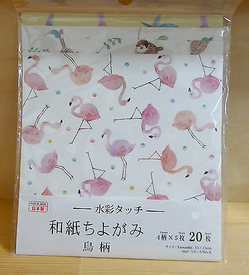 Japanese Origami  Folding Craft Paper Chiyogami Cute Watercolor Bird Design