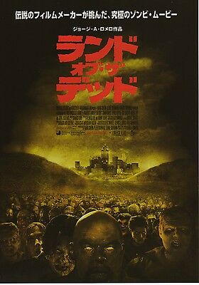 Land of the Dead - Original Japanese Chirashi Mini Poster - George A Romero