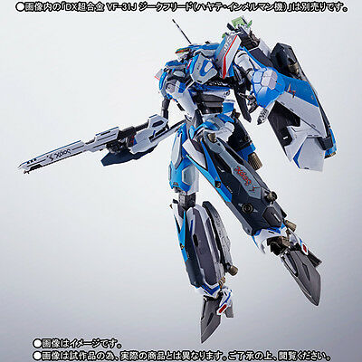MACROSS DELTA (ROBOTECH) SUPER PARTS DX Chogokin VF-31J Hayate Immelmann Custom