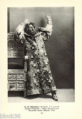 Photo of F.Chaliapin in Opera MEPHISTOPHELES in 1903 performance (1947 repro)