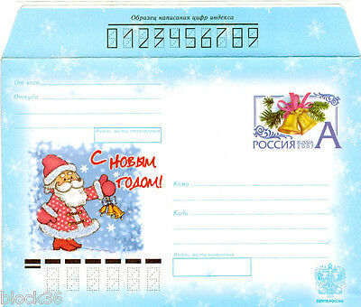 2007 Russian letter cover HAPPY NEW YEAR! Santa plays bells