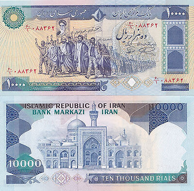 Iran, P-134b UNC. ND 10,000 Rials Banknote, Sig.  21  $125 Catalog Value