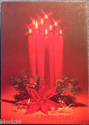 1993 Russian postcard MERRY CHRISTMAS!  Beautiuful ornament with red candles