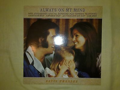 "ELVIS PRESLEY ALWAYS ON MY MIND 12"" EP (M) 1985 (50th ANNIVERSARY ISSUE)"