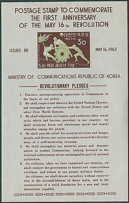 Korea South 1962 SG432a 30h Revolution Anniversary MS in English POSTAGE MH