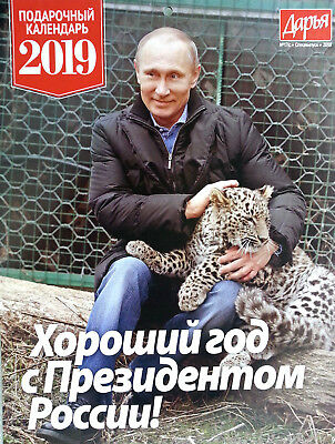2019 new putin wall calendar a good year with the russian. Black Bedroom Furniture Sets. Home Design Ideas