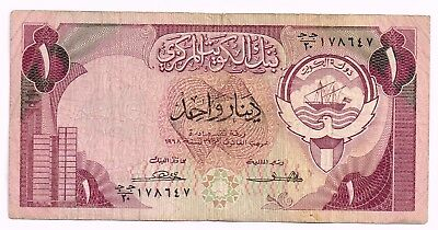 1980 KUWAIT ONE DINAR NOTE - p13a