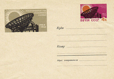 1963 Soviet letter cover INTERNATIONAL YEAR OF PEACEFUL SUN by Lesegri