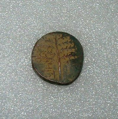 ancient bronze coin of the second Jewish revolt against rome no.2