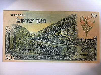 1955 Israel - 50 Lira / Lirot - Bank of Israel - Black Serial No.