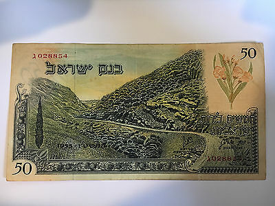 1955 Israel - 50 Lira / Lirot Banknote - Bank of Israel - Red Serial No.