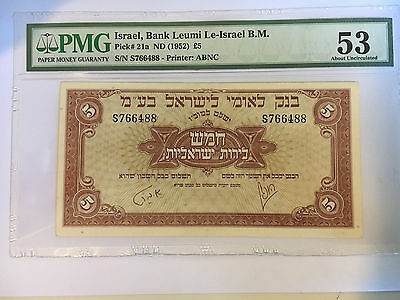 1952 Israel - 5 Pound Banknote - Bank Leumi - PMG 53 - About Uncirculated