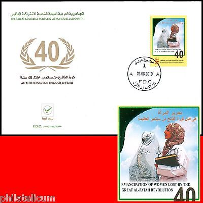 LIBYA - 2010 AlFateh Woman Emancipation Women (FDC)
