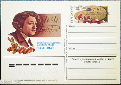 1984 Russian postcard 100 years since birth of Soviet painter Isaak Brodsky