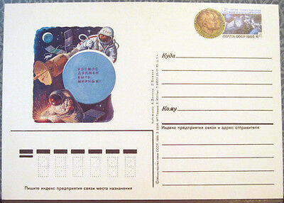 """1985 Soviet postcard """"20 YEARS SINCE FIRST MANNED EXIT TO SPACE"""""""